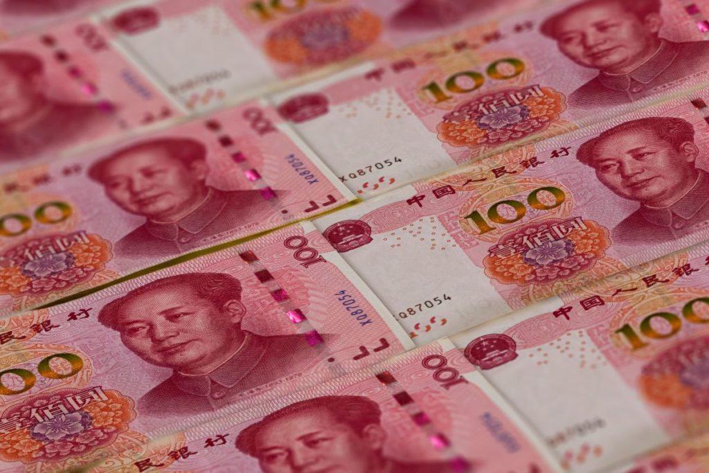 Información sobre la moneda de China